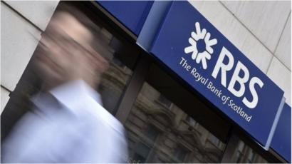 Scottish Independence Rbs Confirms London Hq Move If Scotland