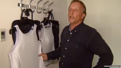 Netherlands \u0027Bullet,proof fashion\u0027 store opens , BBC News