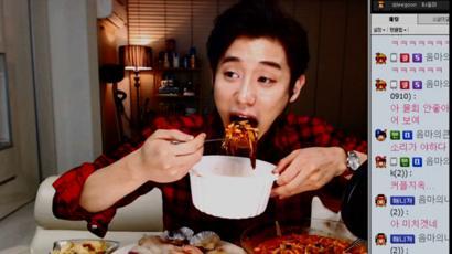 The Koreans Who Televise Themselves Eating Dinner Bbc News