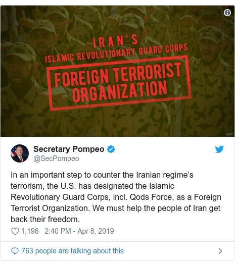 Revolutionary Guard Corps Us Labels Iran Force As Terrorists Bbc News