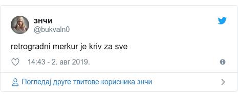 retrogradni merkur 2019