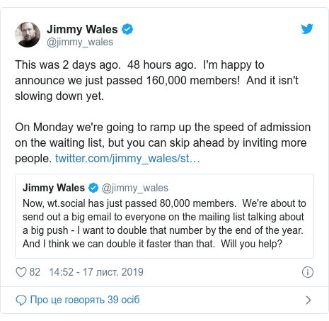 Twitter допис, автор: @jimmy_wales: This was 2 days ago.  48 hours ago.  I'm happy to announce we just passed 160,000 members!  And it isn't slowing down yet.On Monday we're going to ramp up the speed of admission on the waiting list, but you can skip ahead by inviting more people.