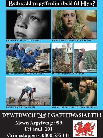 Poster caethwasiaeth