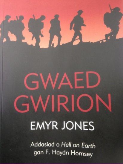 Gwaed Gwirion