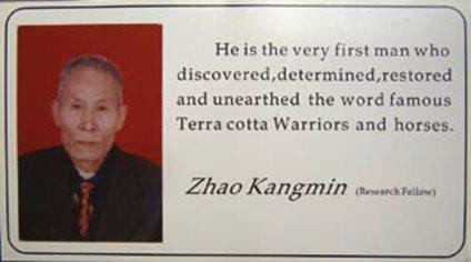 """Zhao Kangmin's business card, which reads: """"He is the very fist man who discovered, determined, restored and unearthed the world famous Terracotta Warriors and horses."""""""