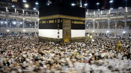 Ibadah haji