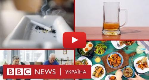 Youtube допис, автор: BBC News Україна: Що гальмує одужанння від COVID-19