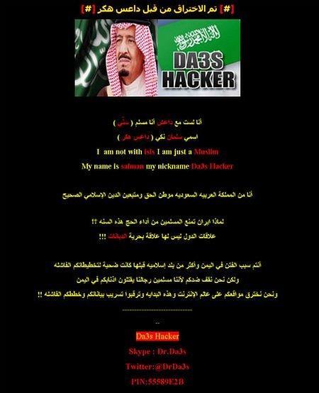 Screengrab of a hacked Iranian webpage