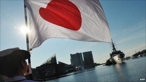 Japan training vessel JS Kashima enters Baltimore's Inner Harbor in Maryland