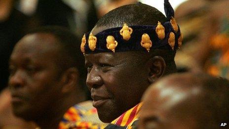 King Otumfuo Osei Tutu II (centre) File photo