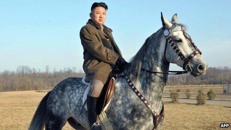 China paper carries Onion Kim Jong-un 'heart-throb' spoof