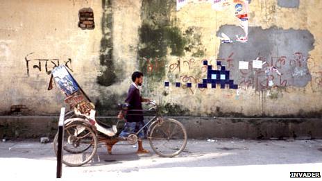 Space Invaders art in Dhaka