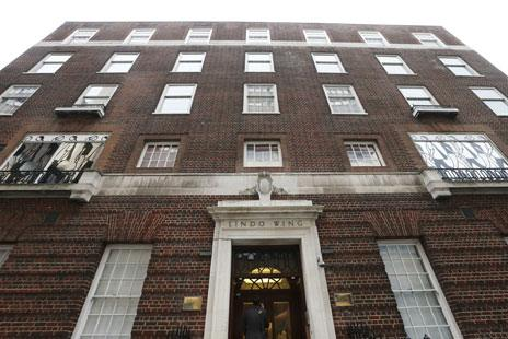 Lindo wing of St Mary's Hospital