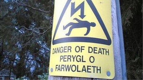 Perygl