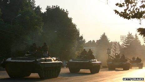 Georgian military