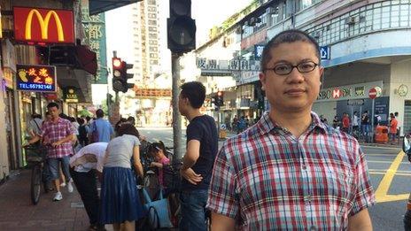Ronald Leung