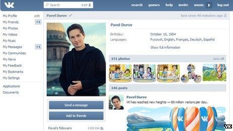 Pavel Durov's VK profile page