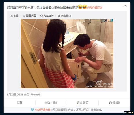 Chinese actor Tong Dawei posts an image to Weibo