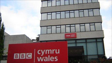 BBC Wales broadcasting house