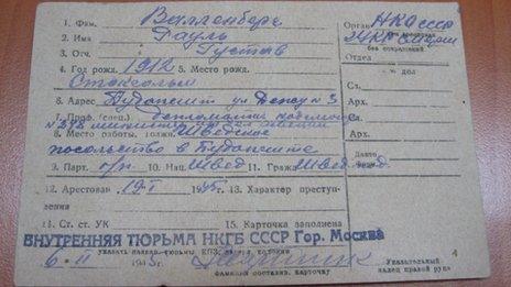 Wallenberg's arrest documents