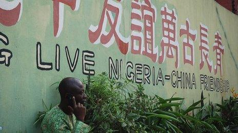 Lagos street scene shows growing Chinese influence