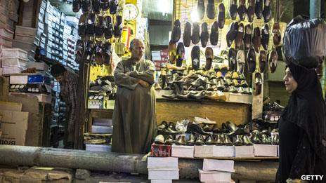 Egyptian shop