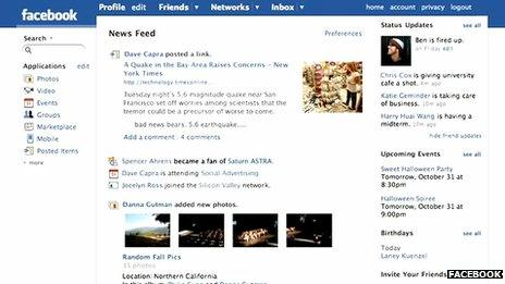 Facebook screenshot from 2007