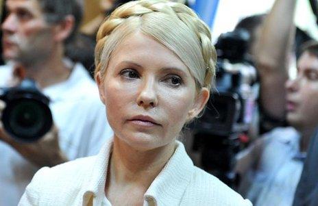 Yulia Tymoshenko in court in Kiev, 24 June 2011