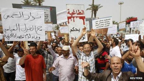 Demonstrators backing the political isolation bill in Tripoli, Libya - 30 April 2013