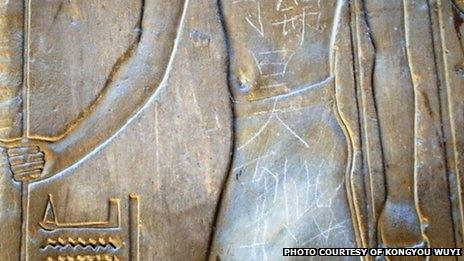 This photo taken at the Luxor Temple in Egypt on 6 May 2013 shows graffiti reportedly from a Chinese tourist
