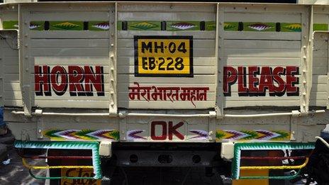 Horn, OK, sign