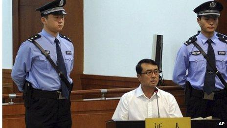 Wang Lijun testifying at Bo Xilai's trial
