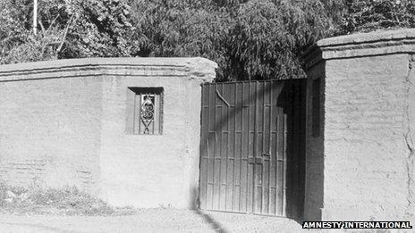 Undated photo of the gates to Villa Grimaldi
