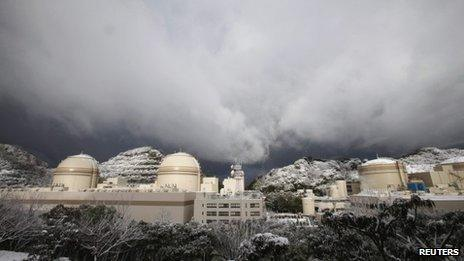 Kansai Electric Power Co's Ohi nuclear power plant in Fukui prefecture, 26 January