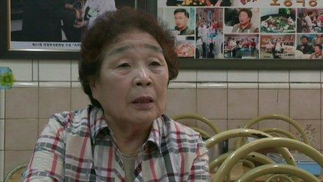 Mrs Ho