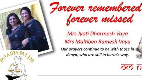Screengrab from the Parajiya Pattni London (PPA) Facebook page, which announced the deaths of Joyti Kharmes Vaya and Maltiben Ramesh Vaya