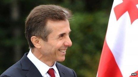 Georgian Prime Minister Bidzina Ivanishvili
