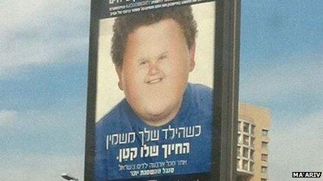 An advertising board shows an obese child with a shrunken face