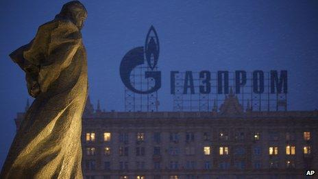 Gazprom sign on top of a building