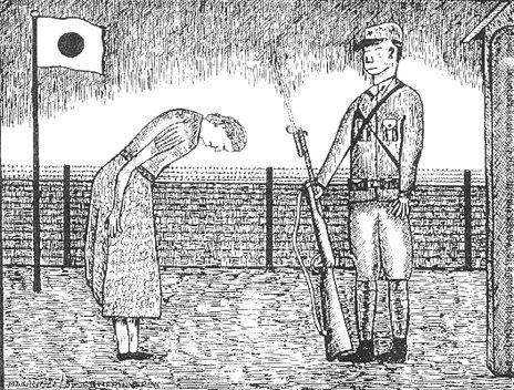 Illustration of woman bowing to camp guard