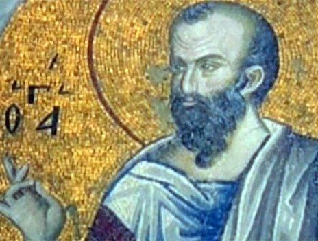 St Paul mosaic at Kariye museum (former Chora church) Istanbul