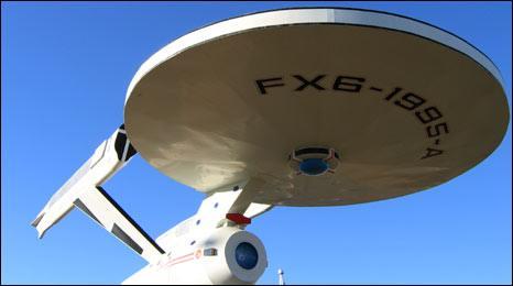 Vulcan's Starship FX6-1995