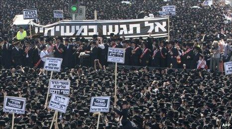 Mass rally in Jerusalem, 17 June