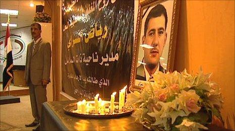 Riad al-Saray's mourning ceremony