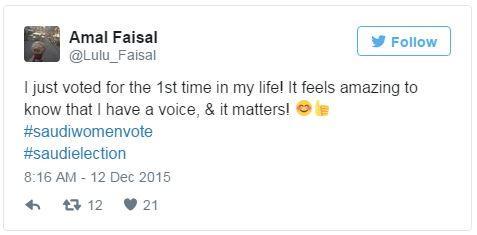 Tweet from Amal Faisal