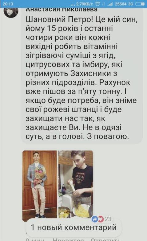 photo shows screenshot of comment by Anastasiya Nikolayeva
