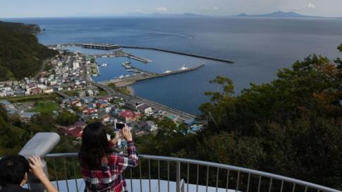 Islas vistas desde Hokkaido