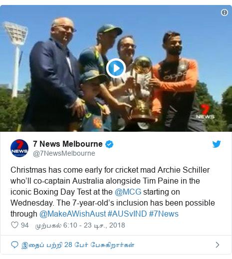 டுவிட்டர் இவரது பதிவு @7NewsMelbourne: Christmas has come early for cricket mad Archie Schiller who'll co-captain Australia alongside Tim Paine in the iconic Boxing Day Test at the @MCG starting on Wednesday. The 7-year-old's inclusion has been possible through @MakeAWishAust #AUSvIND #7News