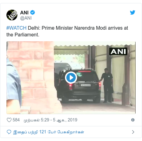 டுவிட்டர் இவரது பதிவு @ANI: #WATCH Delhi  Prime Minister Narendra Modi arrives at the Parliament.