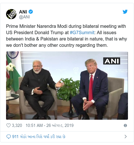 Twitter post by @ANI: Prime Minister Narendra Modi during bilateral meeting with US President Donald Trump at #G7Summit  All issues between India & Pakistan are bilateral in nature, that is why we don't bother any other country regarding them.